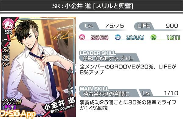 15_card_shin
