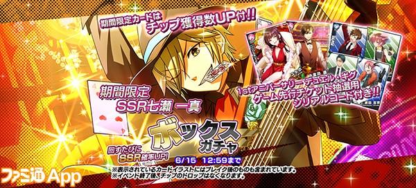 19_box_kazuma