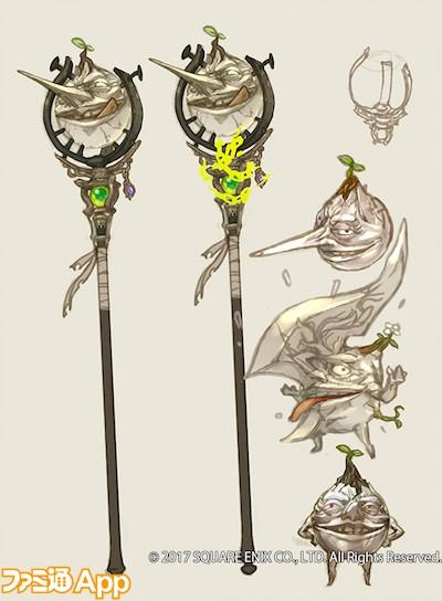 ピノキオ武器