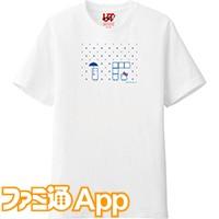 UTmeTシャツ案_0519