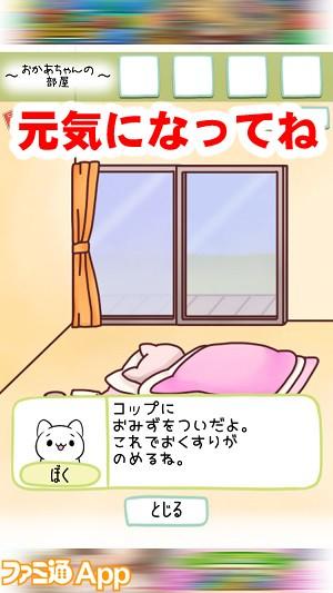bokunoonegai05書き込み