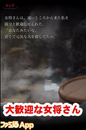 sakuyasama04書き込み