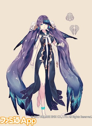 人魚姫キャラ1