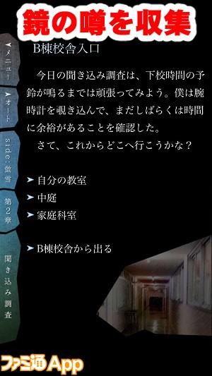 madoinoyoru02.jpg書き込み