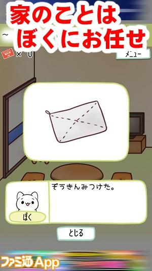 bokunoonegai06書き込み