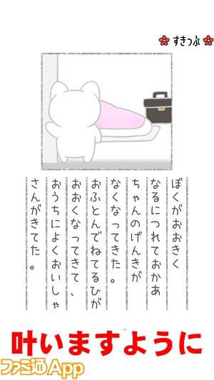 bokunoonegai15書き込み