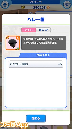 ベレー帽 のコピー