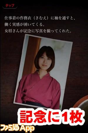 sakuyasama05書き込み