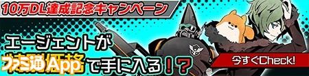 3.【バナー】エージェント特別価格CP