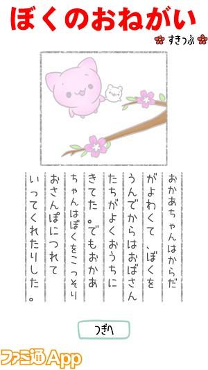 bokunoonegai14書き込み