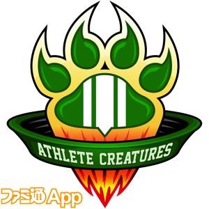 アスリートクリーチャーズ_logo_1200px