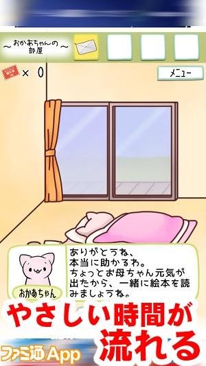 bokunoonegai07書き込み