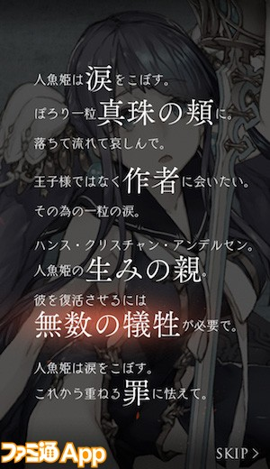 4_ningyo_tsuika1