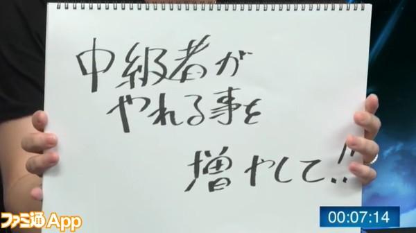 FFBEニコ生19_43