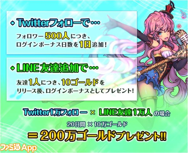 banner帯_w640×h520