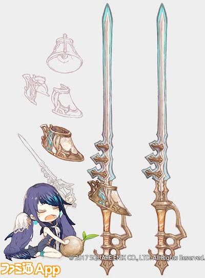 人魚姫武器3