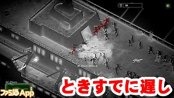 zombiegunshipsurvival02.jpg書き込み