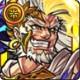 ゼウス(獣神化)