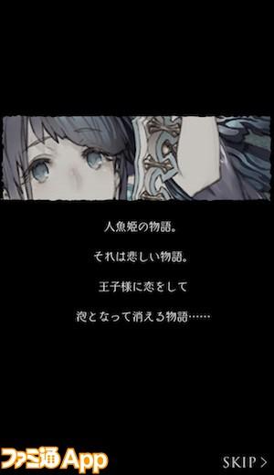 5_ningyo_tsuika2
