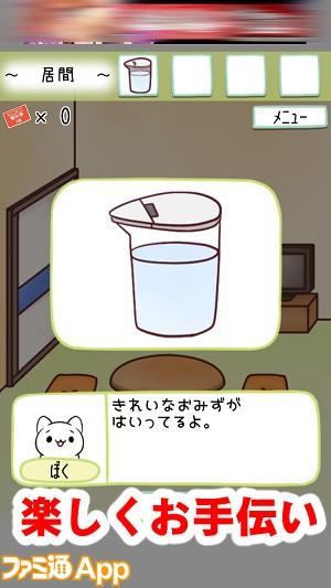 bokunoonegai04書き込み