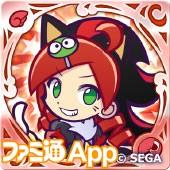 りんごverシャドウ_カード