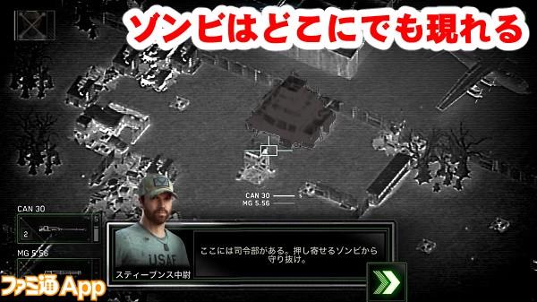 zombiegunshipsurvival10.jpg書き込み