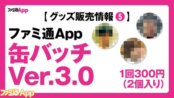 繧、繝倥y繝ウ繝・29