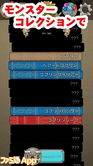 glyphquest14.jpg書き込み