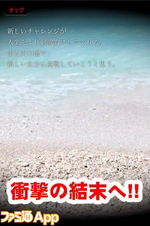 sakuyasama17書き込み