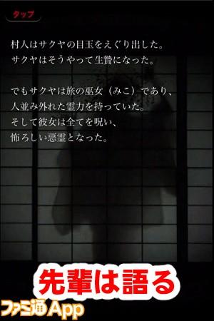 sakuyasama06書き込み