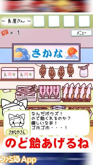 bokunoonegai10書き込み