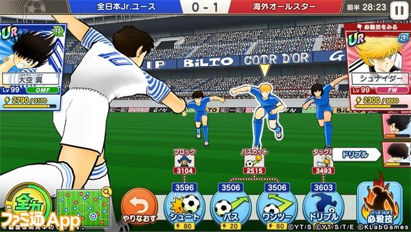 03_対戦(マッチアップ)