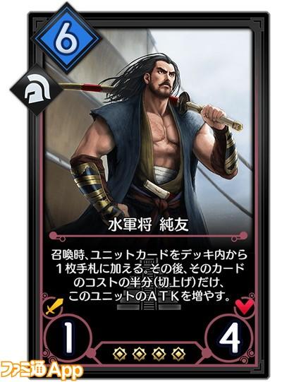 Card02