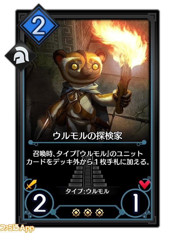 Card06