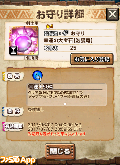 IMG_5413