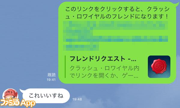 IMG_5574