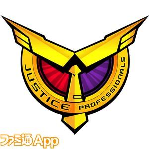 Justice Professionals_logo_1200px