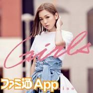 KN_Girls_JK300
