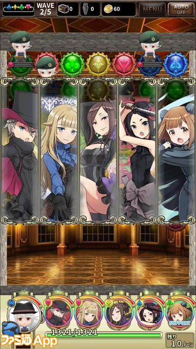 【『プリンセス・プリンシパル GAME OF MISSION』事前登録はこちら】