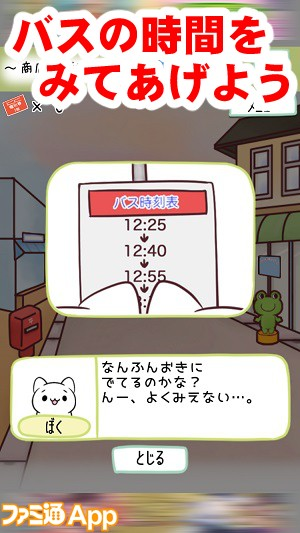 bokunoonegai11書き込み