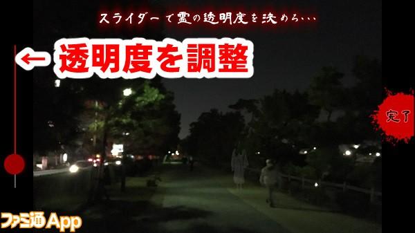 sinreibangumi06書き込み