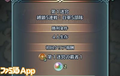 bakusa02