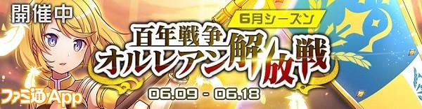 banner_0090_1