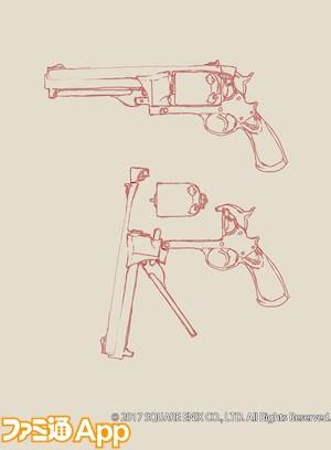 シンデレラ武器2