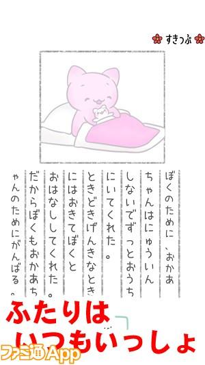 bokunoonegai03書き込み