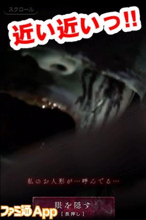 sakuyasama13書き込み