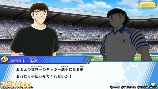 05_原作再現キャラ劇_02