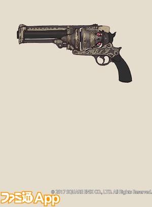 シンデレラ武器1