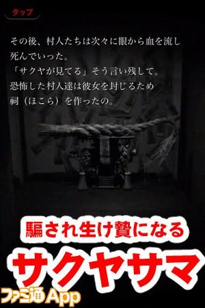 sakuyasama07書き込み