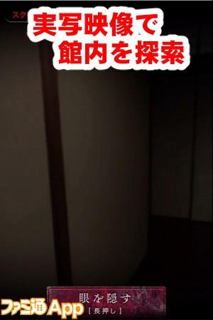 sakuyasama10書き込み
